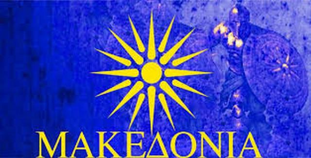Συμφωνία στο Σκοπιανό έως τον Ιούλιο «βλέπει» ο Ζ. Ζάεφ – Ορόσημο η Σύνοδος του ΝΑΤΟ