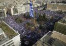 Στους δρόμους ξανά οι πολίτες κατά της Συμφωνίας των Πρεσπών