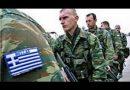 Τουρκικά «καψώνια» στους δύο Ελληνες στρατιωτικούς